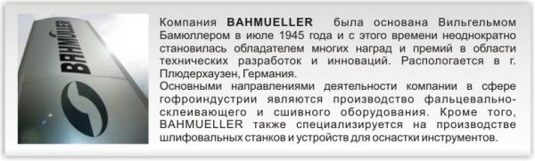 Bahmueller